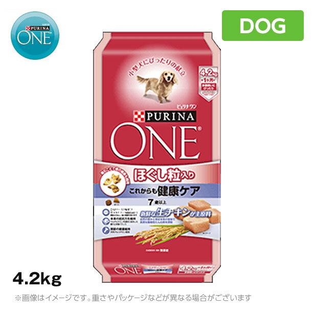 ピュリナワン 7歳以上 ほぐし粒入り これからも健康ケア チキン 4.2kg【送料無料】犬用 ドッグフード アダルト(ドライフード ペットフード 犬用品)