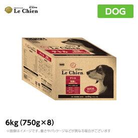 プロステージ ル・シアン デトル 6kg(750g×8)腎臓の健康維持(ドッグフード ドライ ペットフード )
