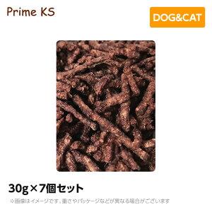 【送料無料】プライムケイズ 手作りごはんの具 カンガルー100% 30g×7個セット手作り 国産 無添加 トッピング(ペットフード)