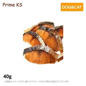 プライムケイズ どさんこ鮭サクッ 40gおやつ 犬猫 国産 無添加(ご褒美 犬用品 猫用品)