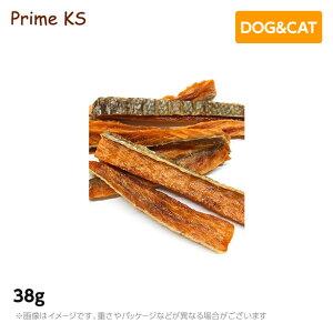 プライムケイズ どさんこ鮭POKIポキッ 38gおやつ 犬猫 国産 無添加(ご褒美 犬用品 猫用品)