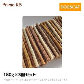 プライムケイズ お肉と野菜とヤギミルクスティック 180g×3個セット【送料無料】おやつ 犬猫 国産 無添加(ご褒美 犬用品 猫用品)
