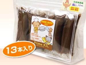 プライムケイズ プライムレバー 13本(1350) おやつ 犬猫 国産 無添加(ご褒美 犬用品 猫用品)