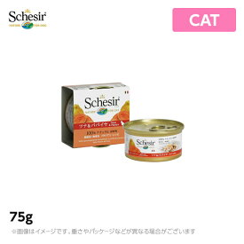 Schesir シシア キャット ツナ&パパイヤ 75g 猫缶 ウェットフード無添加 無着色 プレミアムミート(シシア 猫 キャットフード 缶詰 ペットフード ウエットフード 猫用品)