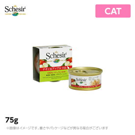 Schesir シシア キャット チキン&アップル 75g 猫缶 ウェットフード無添加 無着色 プレミアムミート(シシア 猫 キャットフード 缶詰 ペットフード ウエットフード 猫用品)