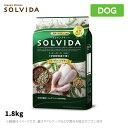 【期間限定!送料無料】ソルビダ グレインフリー チキン 室内飼育成犬用 1.8kg SOLVIDA オーガニックキッチン【ドッグフード】(ペットフード 成犬用ドッグフード 犬用品 ドライフード)