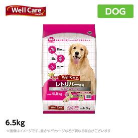 ウェルケア レトリバー専用 シニアステージ 6.5kgシニア犬 老犬(ドッグフード ドライ ペットフード )
