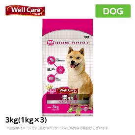 ウェルケア 柴専用 シニアステージ 3kg(1kg×3)シニア犬 老犬(ドッグフード ドライ ペットフード )