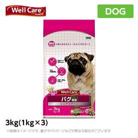 ウェルケア パグ専用 シニアステージ 3kg(1kg×3)シニア犬 老犬(ドッグフード ドライ ペットフード )