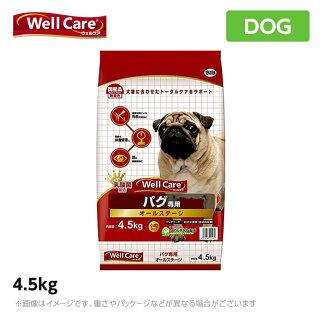 ウェルケアオールステージポーク&ポテトアレルゲンケア1.5kg(500g×3)食物アレルギー(ドッグフードドライペットフード)