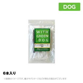 デンタル乳酸菌ジャーキー 鹿肉 6本入り デンタルケア 犬用 おやつ 国産 無添加(ペット用 おやつ 犬用品)