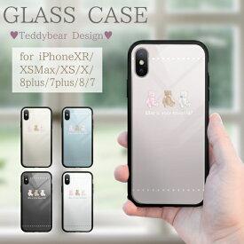 背面強化ガラスケース 綺麗 Galaxy S20 S10 iPhone 11 11Pro SE(第2世代)X XS XsMax XR iPhone8 8Plus 7Plus HUAWEI P30lite P20lite かわいい きれい プレゼント ギフト おすすめ 大人気 トレンド TPU ラウンド 耐衝撃 使い易い テディベア— くま