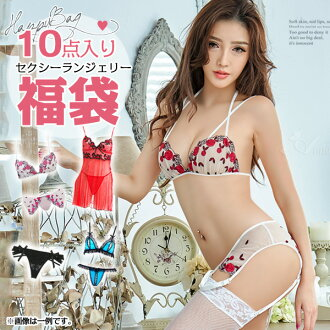 949022d8b Sexy lingerie underwear sexy lingerie bags babydoll sexy 2015 bags ladies  2014fb01 slip match underwear naughty