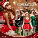 【送料無料】セクシー サンタ コスプレ 大人 仮装 クリスマス 衣装 レディース クリスマス サンタコス クリスマスコス…
