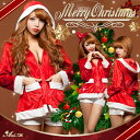 サンタ コスプレ クリスマス コスチューム サンタクロース 衣装 ミニスカサンタ
