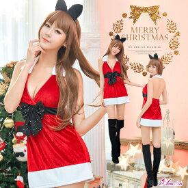 a97cb019ac38a サンタ コスプレ クリスマス コスプレ レディース コスチューム 大人 サンタコス 可愛い かわいい 衣装 セクシー サンタクロース  クリスマスコスチューム パーティー
