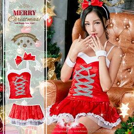 クリスマス コスプレ サンタコス セクシー サンタ コスプレ 大人 コスチューム レディース 可愛いコスプレ サンタクロース クリスマスコスチューム パーティ ミニスカサンタ 余興