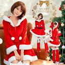 サンタ コスプレ クリスマス レディース コスチューム 大人 サンタコス 衣装 セクシー サンタクロース クリスマスコスチューム パーティーー 即日 2019