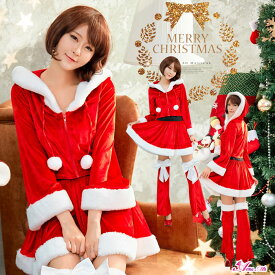 2ffa763c9611a サンタ コスプレ クリスマス コスプレ レディース コスチューム 大人 サンタコス 衣装 セクシー サンタクロース クリスマスコスチューム パーティー  即日 2018