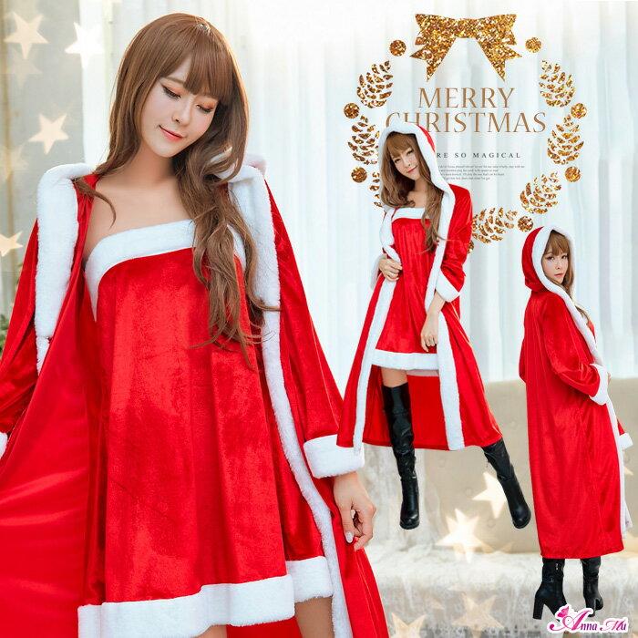 【ガウンのみ】サンタ コスプレ クリスマス コスプレ ガウン ローブ レディース コスチューム 大人 サンタコス 衣装 セクシー サンタクロース クリスマスコスチューム パーティー 即日 2018