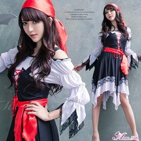ハロウィン コスプレ 女海賊 パイレーツ コスチューム 衣装 コスプレ レディース マリン 水平 可愛いコスプレ ハロウィンコスプレ ハロウィン仮装 余興