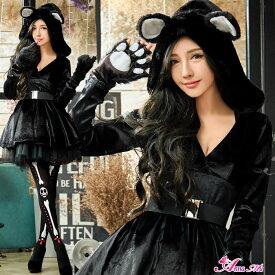 ハロウィン コスプレ 仮装 黒猫 ネコ 猫 コスプレ衣装 コスチューム 衣装 バニーガール セクシー 大きいサイズ ゴスロリ ワンピース レディース ねこ耳 黒 大人 女性 ハロウィンコスプレ 可愛い ハロウィン仮装 ハロウィン衣装 おすすめ