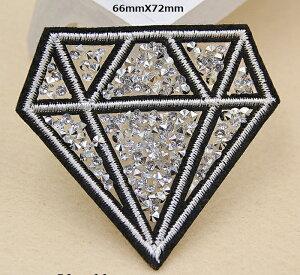 送料全国一律190円ダイヤモンド ワッペン アイロン対応 アップリケ 手芸材料 1枚