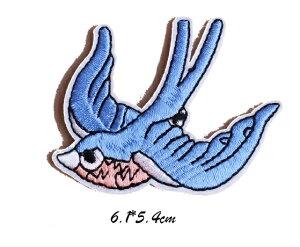 送料全国一律190円燕 鳥 ワッペン アップリケ アイロン対応 手芸材料
