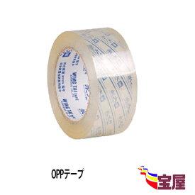 ( 送料無料 ) 透明梱包用テープ OPPテープ 48mm×45.7m 6巻セットqq