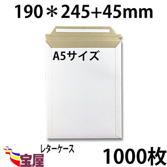 (cardboard envelope business letter case (high 24 5CM width 19CM)  A5-adaptive super thick (approximately 300 g m) 1,000 pieces shipment for  the)