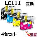 ( 送料無料 ) ブラザー ( brother ) LC111 4色セット ( IC付 残量表示OK ) 中身( LC111BK LC111C LC111M LC111Y LC11…