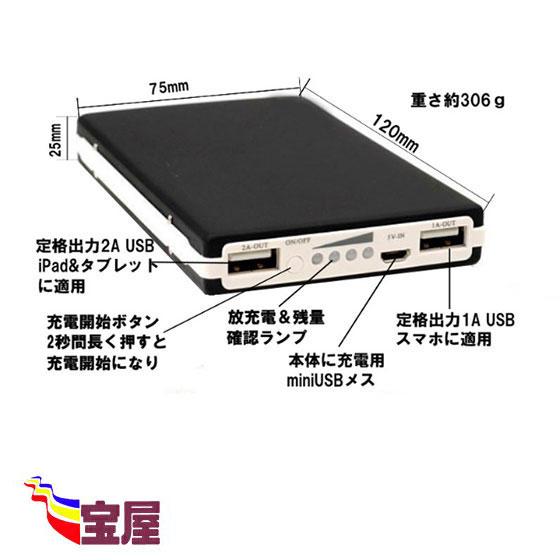 送料無料 ( 相性保証付 NO:D-B-10 ) 2ポートUSB リチウムイオンバッテリ 20000mAh 大容量 携帯電源 スマホ9台分充電OK ( 充電器 スマホ バッテリー スマートフォン microUSB iPhone5 対応 ) ( 関連: アイフォン5 電池 LED micro usb 節電 防災グッズ 緊急時 )qq