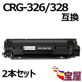 ( 送料無料 ) ( 2本セット ) キャノン CRG-326 ( トナーカートリッジ 328 ) CANON MF4890dw / MF4870dn / MF4750 / MF4830d / MF4820d / MF4580dn / MF4570dn / MF4550d / MF4450 / MF4430 / MF4420n / MF4410 / LBP6200 / LBP6240 / LBP6230( 汎用トナー )qq