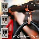 ベビーカー フック Litta Glitta 2個セット リッタグリッタ 360度回転 バギーフック ベビーカーフック おしゃれ