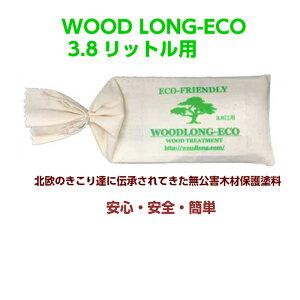 ウッドロングエコ(Wood Long Eco) 20g/3.8リットル
