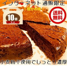 せいちゃんのガトーショコラ 6号 10ホール チョコ ケーキ チョコレートケーキ ホールケーキ バースデー ケーキ クリスマス ケーキ 濃厚スイーツ 美味しい お菓子 しっとり 小麦粉不使用 小麦アレルギー お取り寄せスイーツ プレゼント 贈り物 ギフト ハロウィン