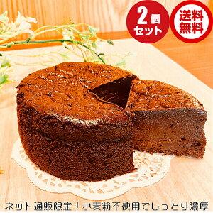 せいちゃんのガトーショコラ 4号 チョコ ケーキ チョコレートケーキ 誕生日ケーキ バースデー ケーキ 濃厚スイーツ 美味しい お菓子 美味しいスイーツ しっとり 小麦粉不使用 小麦アレルギ