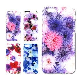 【スマホケース 全機種対応 花柄 送料無料】iPhone12 mini pro max iPhone11 iPhonexr iphone7 アイフォン8 ケース xperiaケース iphone6 6s かわいい ピンク iphone7plus iPhoneSE iPhone5 XZ3 XZ2 iPhoneX xperiaz5 xcompact xperiaz4 xperiaz3 カバー