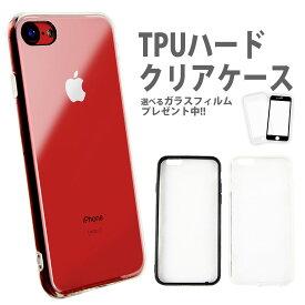 iphoneX iPhoneXsケース iphone8 iPhone se Galaxy s8 s9【耐衝撃】tpu+pc【超クリア ケース】ハードケース【送料無料】 iPhone6 Plus 令和最初にほしいモノ 令和