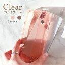 iPhone11 ケース リング付き おしゃれ カバー iPhoneSE スマホケース 可愛い リング 透明 耐衝撃 TPU