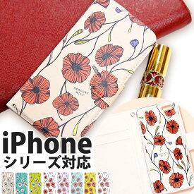 スマホケース 手帳型 花柄 iPhone11 ケース iphoneケース iPhoneX iphone8 iphone11〈ポピー 手帳ケース〉ピンク かわいい iPhone6sPlus iPhone5 iPhone se アイフォン7 カバー iPhoneX アイフォン8 ケース 大人かわいい