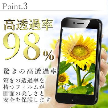 https://image.rakuten.co.jp/myv-ms/cabinet/imgrc0064204089.jpg