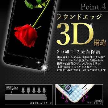 iPhone6siPhone6iPhone5s【9H強化ガラスフィルム】