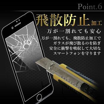 iPhone7iPhone6siPhone6PLUS3D【9H超薄強化ガラスフィルム】全面保護傷防止、超高硬度、ラウンドエッジ、高透過率、指紋不防止、極薄0.2mm、炭素繊維+9Hガラス