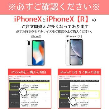 iPhoneXGalaxyS9S8全面保護3D5D9HガラスフィルムiPhone8強化ガラス保護フィルム強化ガラスフィルム強化ガラス保護フィルム液晶保護ガラスフィルムiPhone7iPhone6sPlusアイフォン7アイフォン6s全面全面ガラスフィルムラウンドカットiphone5