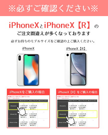 全面保護3D9Hブルーライトカット強化ガラスフィルムiPhoneXXsRXsMaxiPhone8iPhone8plusiPhone7iPhone6siPhone6plus強化ガラスフィルム傷防止、超高硬度、ラウンドエッジ、高透過率、極薄0.2mm、炭素繊維+9Hガラス令和最初にほしいモノ令和