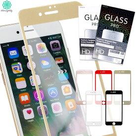 強化 ガラスフィルム 全面保護 3D 5D 9H iPhone11 iPhone se 強化ガラス 保護フィルム 強化ガラスフィルム 強化ガラス保護フィルム 液晶保護ガラスフィルム iPhone8 iPhone6s Plus iPad アイフォン7 アイフォン6s 全面 全面ガラスフィルム iPhone8 iPhone X