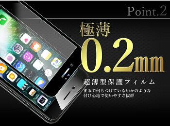 https://image.rakuten.co.jp/myv-ms/cabinet/iiPhone6siPhone6iPhone5s【9Hブルーライト強化ガラスフィルム】mgrc0064204089.jpg