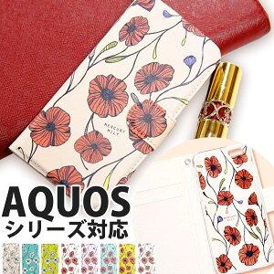 AQUOS sense2 SH-M08 ケース 手帳型 大人女子 可愛い 大人可愛い ハンドメイドケース 花柄 かわいい カード収納 おしゃれ ブランド カバー