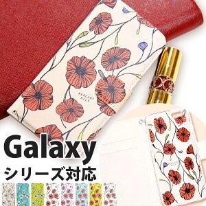ギャラクシー Note8 SCV37 手帳型 大人女子 大人可愛い 可愛い ハンドメイドケース 花柄 かわいい カード収納 おしゃれ ブランド